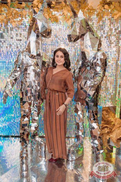 День рождения «Максимилианс»! Специальный гость: Ирина Дубцова, 13 июня 2018 - Ресторан «Максимилианс» Самара - 23