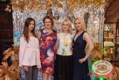 День рождения «Максимилианс»! Специальный гость: Ирина Дубцова, 13 июня 2018 - Ресторан «Максимилианс» Самара - 27