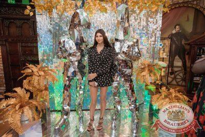 День рождения «Максимилианс»! Специальный гость: Ирина Дубцова, 13 июня 2018 - Ресторан «Максимилианс» Самара - 36