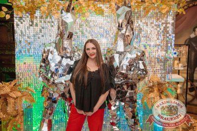День рождения «Максимилианс»! Специальный гость: Ирина Дубцова, 13 июня 2018 - Ресторан «Максимилианс» Самара - 37