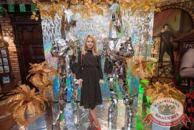 День рождения «Максимилианс»! Специальный гость: Ирина Дубцова, 13 июня 2018 - Ресторан «Максимилианс» Самара - 38