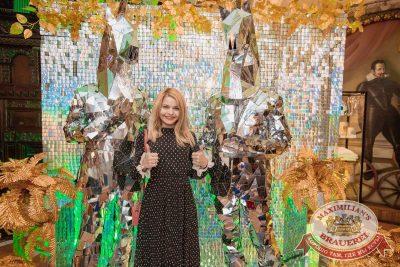 День рождения «Максимилианс»! Специальный гость: Ирина Дубцова, 13 июня 2018 - Ресторан «Максимилианс» Самара - 39