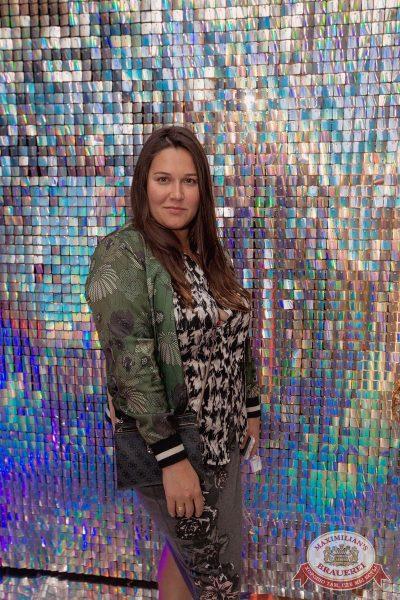 День рождения «Максимилианс»! Специальный гость: Ирина Дубцова, 13 июня 2018 - Ресторан «Максимилианс» Самара - 4