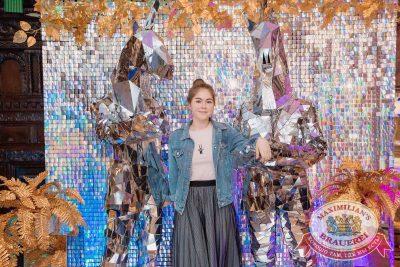 День рождения «Максимилианс»! Специальный гость: Ирина Дубцова, 13 июня 2018 - Ресторан «Максимилианс» Самара - 42