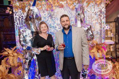 День рождения «Максимилианс»! Специальный гость: Ирина Дубцова, 13 июня 2018 - Ресторан «Максимилианс» Самара - 43