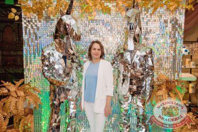 День рождения «Максимилианс»! Специальный гость: Ирина Дубцова, 13 июня 2018 - Ресторан «Максимилианс» Самара - 44