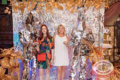 День рождения «Максимилианс»! Специальный гость: Ирина Дубцова, 13 июня 2018 - Ресторан «Максимилианс» Самара - 47
