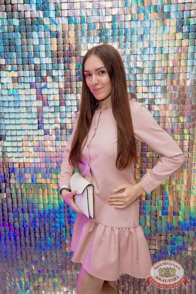 День рождения «Максимилианс»! Специальный гость: Ирина Дубцова, 13 июня 2018 - Ресторан «Максимилианс» Самара - 5