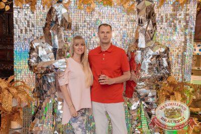 День рождения «Максимилианс»! Специальный гость: Ирина Дубцова, 13 июня 2018 - Ресторан «Максимилианс» Самара - 52