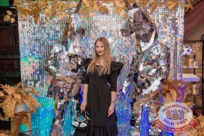 День рождения «Максимилианс»! Специальный гость: Ирина Дубцова, 13 июня 2018 - Ресторан «Максимилианс» Самара - 54