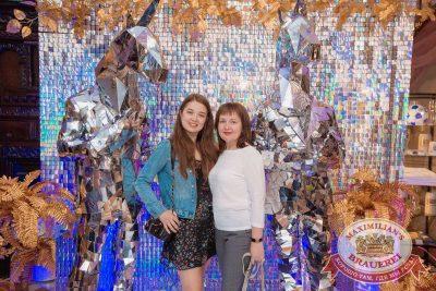 День рождения «Максимилианс»! Специальный гость: Ирина Дубцова, 13 июня 2018 - Ресторан «Максимилианс» Самара - 55
