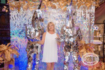 День рождения «Максимилианс»! Специальный гость: Ирина Дубцова, 13 июня 2018 - Ресторан «Максимилианс» Самара - 56