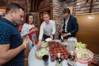 День рождения «Максимилианс»! Специальный гость: Ирина Дубцова, 13 июня 2018 - Ресторан «Максимилианс» Самара - 57