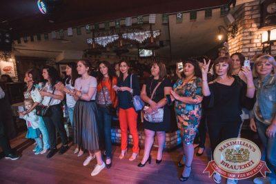 День рождения «Максимилианс»! Специальный гость: Ирина Дубцова, 13 июня 2018 - Ресторан «Максимилианс» Самара - 59