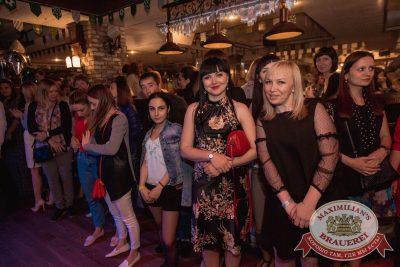 День рождения «Максимилианс»! Специальный гость: Ирина Дубцова, 13 июня 2018 - Ресторан «Максимилианс» Самара - 62