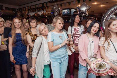 День рождения «Максимилианс»! Специальный гость: Ирина Дубцова, 13 июня 2018 - Ресторан «Максимилианс» Самара - 63
