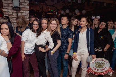 День рождения «Максимилианс»! Специальный гость: Ирина Дубцова, 13 июня 2018 - Ресторан «Максимилианс» Самара - 64