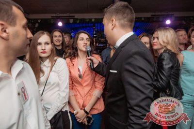 День рождения «Максимилианс»! Специальный гость: Ирина Дубцова, 13 июня 2018 - Ресторан «Максимилианс» Самара - 66