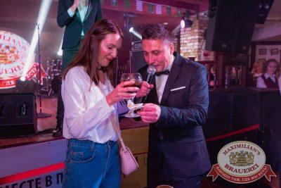 День рождения «Максимилианс»! Специальный гость: Ирина Дубцова, 13 июня 2018 - Ресторан «Максимилианс» Самара - 69