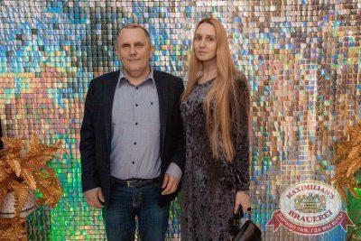 День рождения «Максимилианс»! Специальный гость: Ирина Дубцова, 13 июня 2018 - Ресторан «Максимилианс» Самара - 7