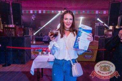 День рождения «Максимилианс»! Специальный гость: Ирина Дубцова, 13 июня 2018 - Ресторан «Максимилианс» Самара - 70