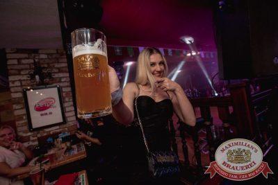 День рождения «Максимилианс»! Специальный гость: Ирина Дубцова, 13 июня 2018 - Ресторан «Максимилианс» Самара - 71