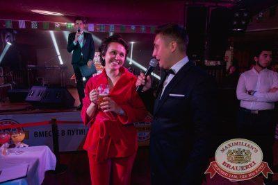 День рождения «Максимилианс»! Специальный гость: Ирина Дубцова, 13 июня 2018 - Ресторан «Максимилианс» Самара - 72