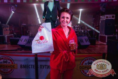День рождения «Максимилианс»! Специальный гость: Ирина Дубцова, 13 июня 2018 - Ресторан «Максимилианс» Самара - 73