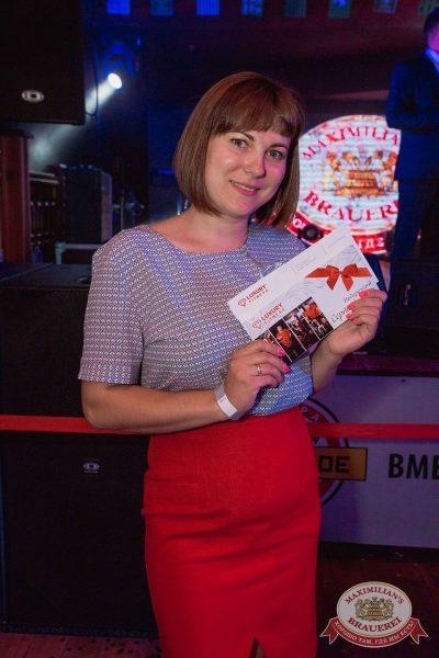 День рождения «Максимилианс»! Специальный гость: Ирина Дубцова, 13 июня 2018 - Ресторан «Максимилианс» Самара - 75