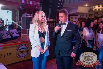 День рождения «Максимилианс»! Специальный гость: Ирина Дубцова, 13 июня 2018 - Ресторан «Максимилианс» Самара - 79
