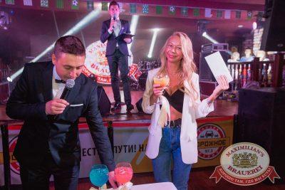День рождения «Максимилианс»! Специальный гость: Ирина Дубцова, 13 июня 2018 - Ресторан «Максимилианс» Самара - 80
