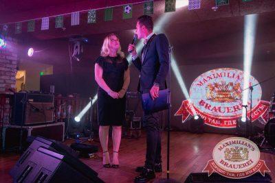 День рождения «Максимилианс»! Специальный гость: Ирина Дубцова, 13 июня 2018 - Ресторан «Максимилианс» Самара - 81
