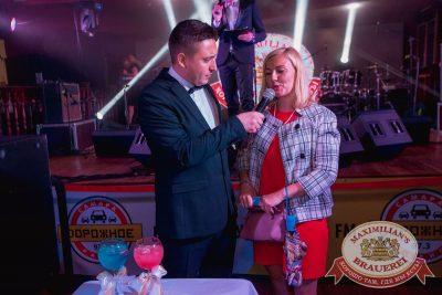 День рождения «Максимилианс»! Специальный гость: Ирина Дубцова, 13 июня 2018 - Ресторан «Максимилианс» Самара - 82