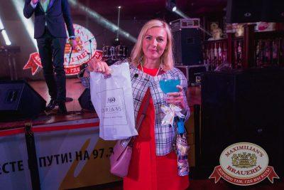 День рождения «Максимилианс»! Специальный гость: Ирина Дубцова, 13 июня 2018 - Ресторан «Максимилианс» Самара - 83