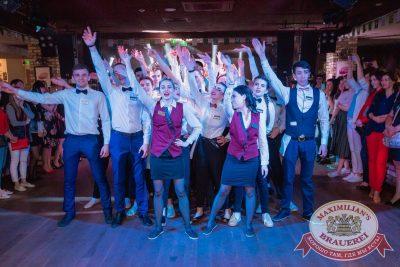 День рождения «Максимилианс»! Специальный гость: Ирина Дубцова, 13 июня 2018 - Ресторан «Максимилианс» Самара - 85