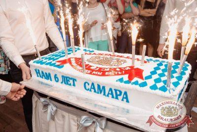 День рождения «Максимилианс»! Специальный гость: Ирина Дубцова, 13 июня 2018 - Ресторан «Максимилианс» Самара - 87