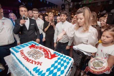 День рождения «Максимилианс»! Специальный гость: Ирина Дубцова, 13 июня 2018 - Ресторан «Максимилианс» Самара - 88