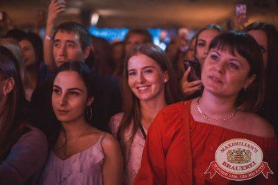 День рождения «Максимилианс»! Специальный гость: Ирина Дубцова, 13 июня 2018 - Ресторан «Максимилианс» Самара - 99