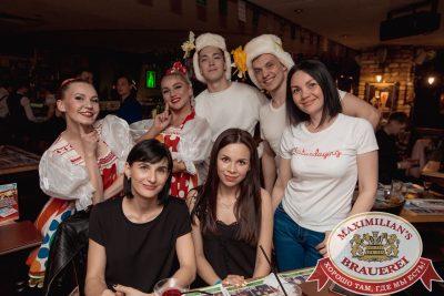 «Дыхание ночи»: русская вечеринка «Matreshka Party». DJ GammyBear и MC Елыш - Ресторан «Максимилианс» Самара - 00005