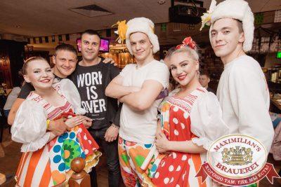 «Дыхание ночи»: русская вечеринка «Matreshka Party». DJ GammyBear и MC Елыш - Ресторан «Максимилианс» Самара - 00007