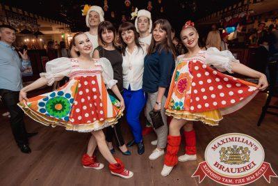 «Дыхание ночи»: русская вечеринка «Matreshka Party». DJ GammyBear и MC Елыш - Ресторан «Максимилианс» Самара - 00009