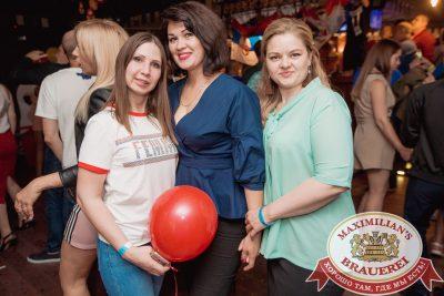 «Дыхание ночи»: русская вечеринка «Matreshka Party». DJ GammyBear и MC Елыш - Ресторан «Максимилианс» Самара - 00011