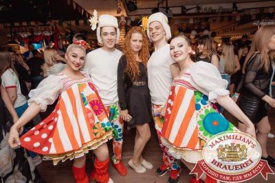 «Дыхание ночи»: русская вечеринка «Matreshka Party». DJ GammyBear и MC Елыш - Ресторан «Максимилианс» Самара - 00015