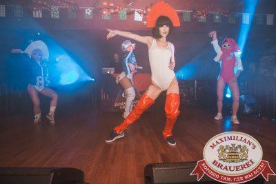 «Дыхание ночи»: русская вечеринка «Matreshka Party». DJ GammyBear и MC Елыш - Ресторан «Максимилианс» Самара - 00019
