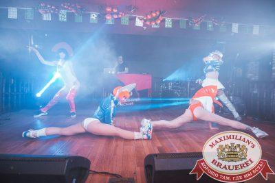 «Дыхание ночи»: русская вечеринка «Matreshka Party». DJ GammyBear и MC Елыш - Ресторан «Максимилианс» Самара - 00020