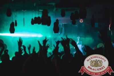 «Дыхание ночи»: русская вечеринка «Matreshka Party». DJ GammyBear и MC Елыш - Ресторан «Максимилианс» Самара - 00021