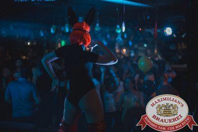 «Дыхание ночи»: русская вечеринка «Matreshka Party». DJ GammyBear и MC Елыш - Ресторан «Максимилианс» Самара - 00022