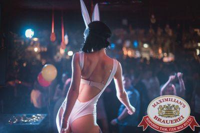 «Дыхание ночи»: русская вечеринка «Matreshka Party». DJ GammyBear и MC Елыш - Ресторан «Максимилианс» Самара - 00023