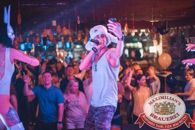 «Дыхание ночи»: русская вечеринка «Matreshka Party». DJ GammyBear и MC Елыш - Ресторан «Максимилианс» Самара - 00024