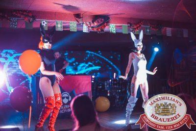 «Дыхание ночи»: русская вечеринка «Matreshka Party». DJ GammyBear и MC Елыш - Ресторан «Максимилианс» Самара - 00026